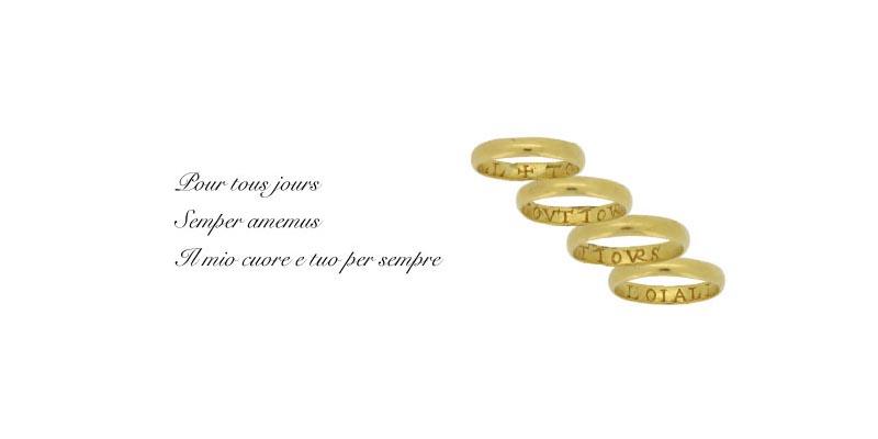 Engagement Rings - Romantic Engraving